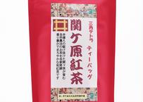 関ケ原紅茶(ティーバッグ)30g (3g×10ヶ)