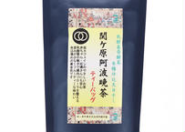 関ケ原阿波晩茶(ティーバッグ)30g (3g×10ヶ)