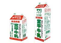 宮平牛乳ステッカー 防水2枚入り(中×1・大×1)