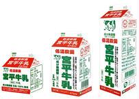 宮平牛乳ステッカー 防水3枚入り(小×1・中×1・大×1)