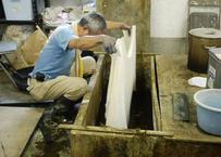 #1 日本伝統 本灰汁建て正藍染め工房「紺邑」 染め師大川氏を訪ねて