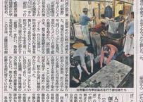 #5 「佐野藍復活プロジェクト」佐野藍初染め