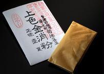 純金 金泥 [会津 カサアリ] 1g