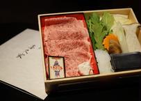 伊万里牛すき焼きセット(サーロイン/1名様)