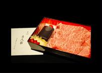伊万里牛レモンステーキセット(サーロイン/1名様)