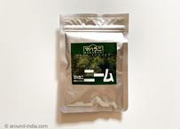 苦いっ!でも、すごい ニーム neem|パウダー 100g|インド