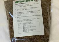 越中はとむぎ茶(煮出し用)500g×2袋