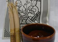 黒茶(バタバタ茶)  セット