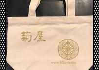 ウェブショップ限定菊屋オリジナルミニトートバッグ