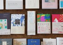 BOOKSHOP BLEND | ブックショップブレンド 200g