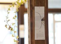 2021 calender「自然 jinen」|ムツロマサコ