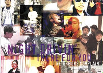 Single CD 「Night Drivin' / there for you」