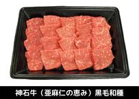 神石牛モモ焼肉  300g