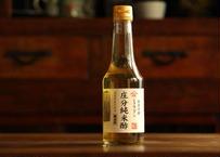 庄分純米酢(300ml)