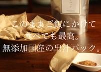 かつおだしパック(10g×10)