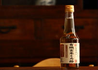 有機玄米くろ酢(300ml)