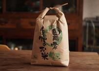 めぐみの里橋山さんの無農薬米(5kg)