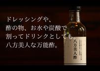 八方美人酢(300ml)