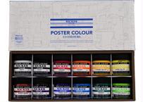 ポスターカラー40ML 12色セット カラーチャート付き