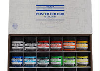 ポスターカラー40ML 18色セット カラーチャート付き