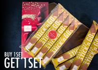 【ご購入いただくと、無料でもう1セット(4本)プレゼント!】マジパンスティック くるみラムクロカント -4本セット-