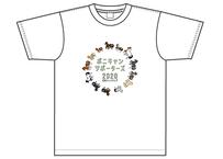 【60%OFF】My Pony Tシャツ  大人サイズ