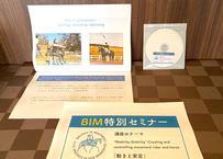 スザンヌ女史の特別レクチャー「動きと安定」DVD