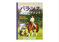 バランス イン ムーブメント 日本語版 DVD