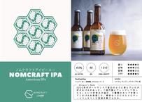 Nomcraft IPA / ノムクラフトアイピーエー 6本セット