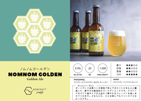 NomNom Golden / ノムノムゴールデン 6本セット