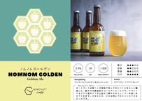NomNom Golden / ノムノムゴールデン 4本セット