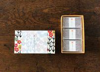 型染め和紙の貼箱(カット3個入)