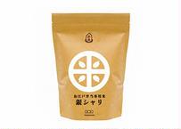 お江戸弁当専用米の銀シャリ『白米』2kg