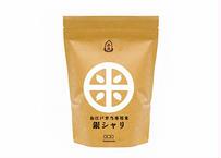 【定期便】お江戸弁当専用米の銀シャリ『白米』10kg