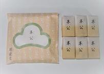 木公 6個入(彩小袋)