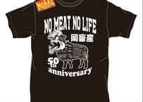 MOBSTYLES×岡畜産 50th ANNIVERSARY   DRY  Tee