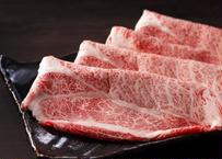 黒毛和牛肩ロース すき焼き用 1kg