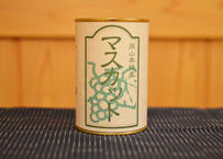 【果物王国岡山】フルーツ缶詰  マスカット