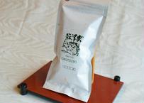 奥津荘のお茶【ほうじ茶】