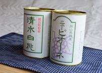 【果物王国岡山】フルーツ缶詰  各種