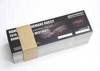 2020.12.5ホンダVTECワンメイクレース前売り入場券(レースエントリー者専用)