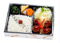 手作り肉団子弁当~甘酢ソース~