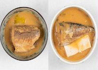A【骨まで食べられる】さば味噌(カミ3切、シモ3切)