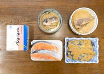 E さば味噌(カミ1切・シモ1切)塩鮭(2切)銀だら味噌(300g)明太子(1箱)