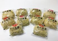 全粒粉入り中太麺 10玉