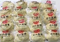 中華麺 20玉