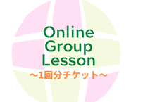 ONLINE  Group  Lesson