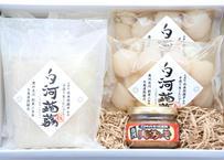 【先行予約】白河蒟蒻セット/4月10日出荷予定分