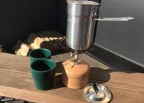 STANLEY STEEL COOKER 0.71L