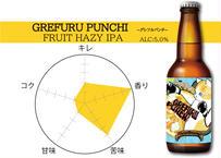 単品【6本セット】 GREFURU PUNCHI~グレフルパンチ~